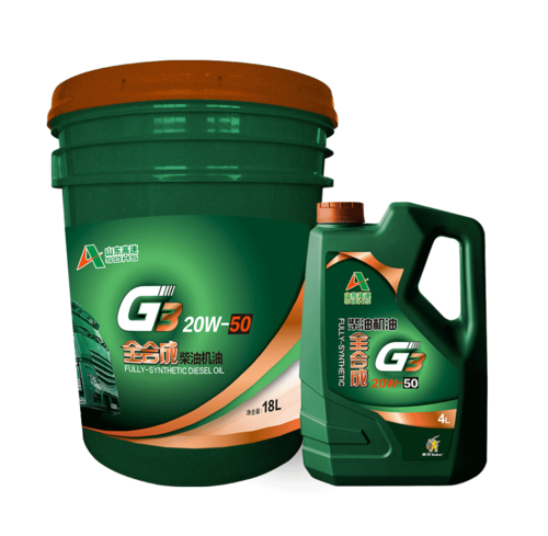 G3全合成柴油机油Fully-synthetic diesel oil